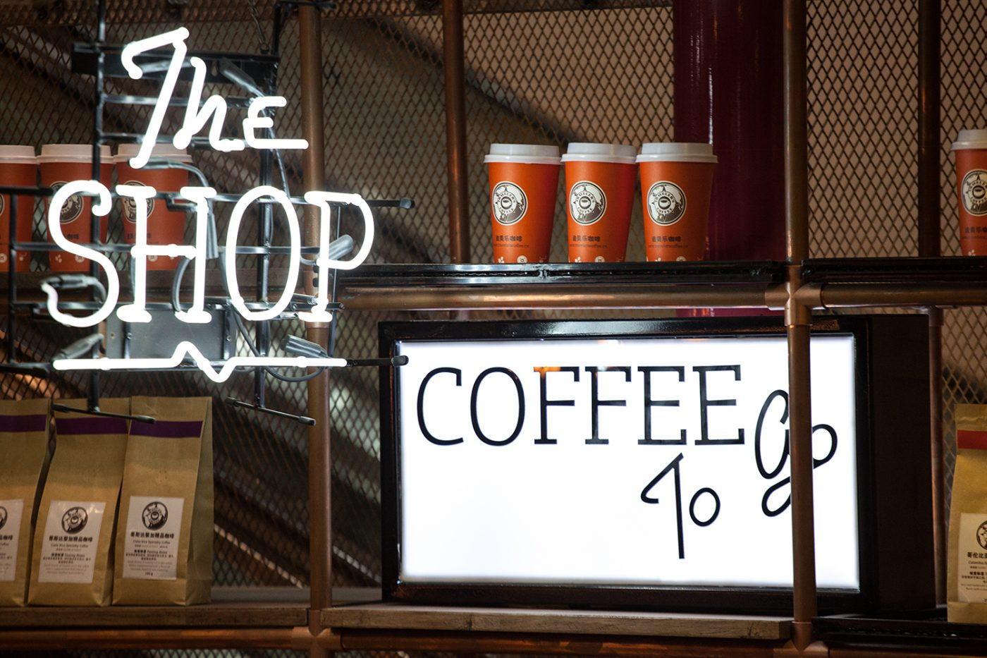 coffee neon sign lightbox