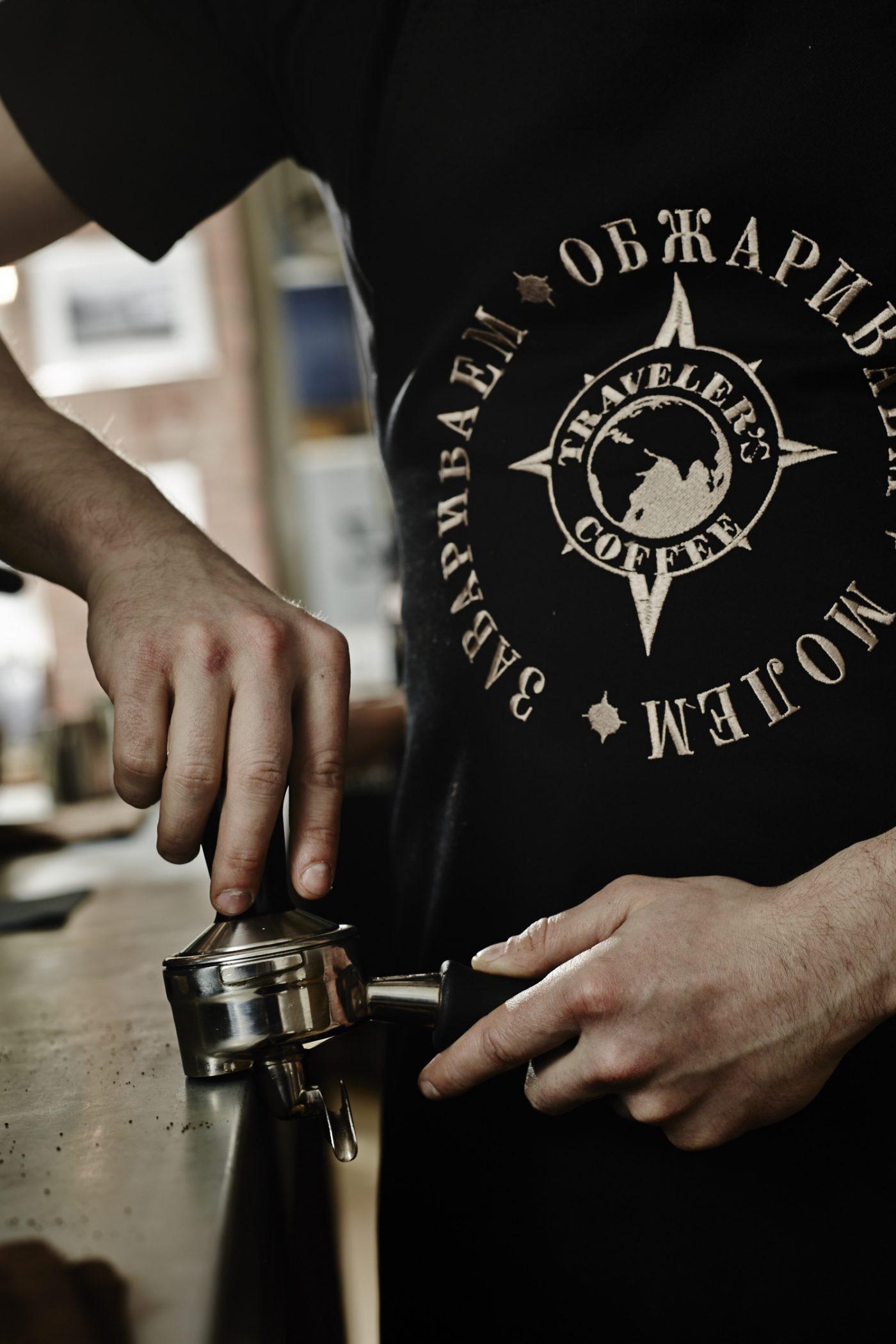 artisan coffee uniform