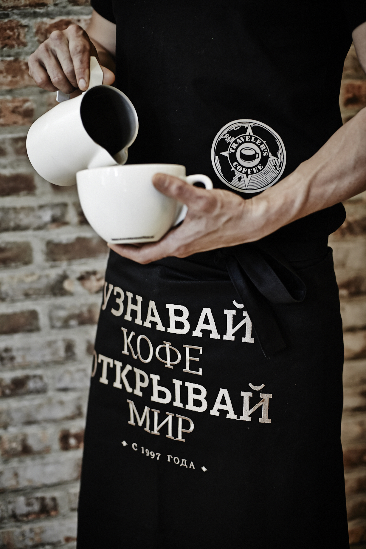 artisan coffee uniform3